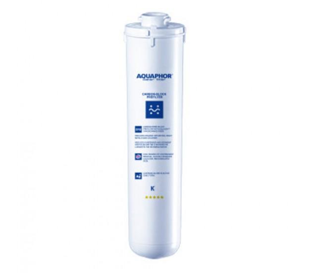 Zamjenski filter-uložak membrana RO-50